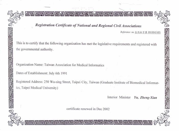 officer promotion certificate template - air force officer promotion certificate template images